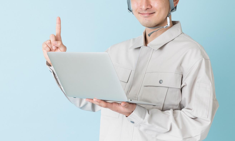 綱川工業では現場スタッフの方を大募集しています!